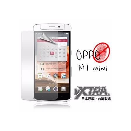 VXTRA  OPPO N1 mini N5116 防眩光霧面耐磨保護貼