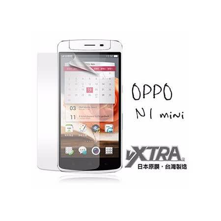 VXTRA  OPPO N1 mini N5116 透光亮面耐磨保護貼