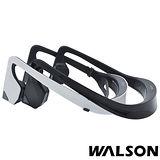 WALSON 骨音傳腦 骨傳導立體聲藍牙耳機【贈8GB隨身碟】