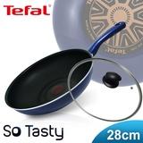 【Tefal】法國特福3D超效能系列28CM不沾小炒鍋(含蓋)