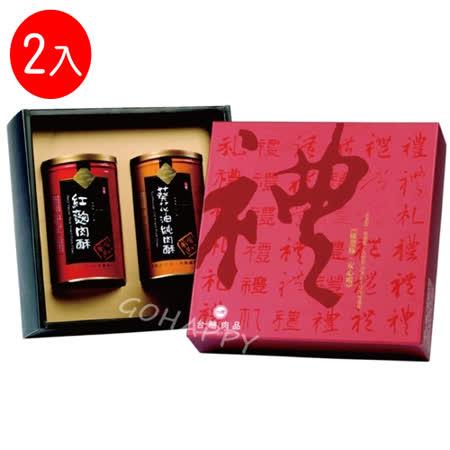 《台糖安心豚》幸福滋味禮盒X2盒(紅麴肉酥+葵花油純肉酥)