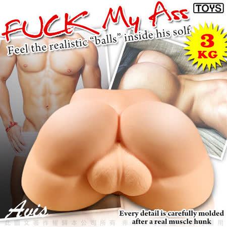 強尼美臀 3D真人倒模重量級3Kg自慰器 贈SOFT 50ML潤滑液
