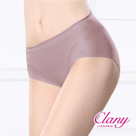 【可蘭霓Clany】健康抑菌竹炭中腰M-XL無痕內褲(高貴紫 2156-92)