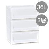 【完美結構】大建築師三層抽屜整理箱(36公升3層櫃)
