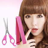 【PS Mall】剪瀏海神器!齊瀏海修剪工具套裝 造型瀏海剪 韓國DIY美髮工具 (H039)