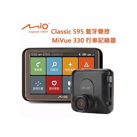 MIO Classic595藍芽聲控+MiVue330 G-Sensor 行車導航超值組