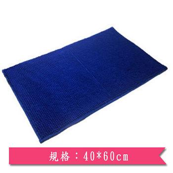 長毛速乾吸水踏墊-藍(40*60)