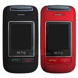 MTO M668 Plus (3G版)雙卡雙螢幕觸鍵雙控摺疊老人機(全配/公司貨)※贈收納包※