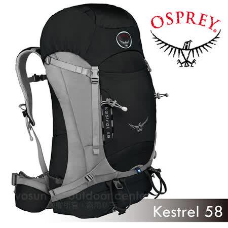 【美國 OSPREY】Kestrel 58 登山背包/自助旅行背包.攻頂背包/ 灰色