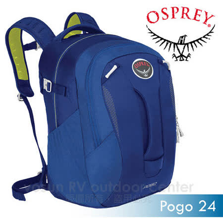 【美國 OSPREY】新款 Pogo 24 兒童後背包/多功能背包_ 藍