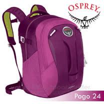 【美國 OSPREY】新款 Pogo 24 兒童後背包/多功能背包_ 紫