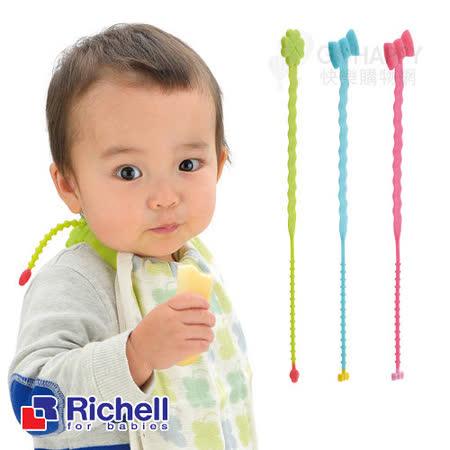 Richell日本利其爾 兜巾收納用器 - 三色可選
