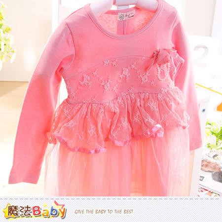 魔法Baby~女童長袖蕾絲洋裝~k37081