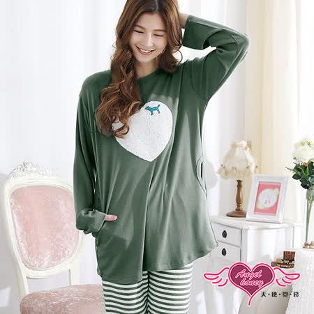 【天使霓裳】甜蜜戀曲 休閒舒適兩件式睡衣(湖綠)