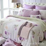 Tonia Nicole達爾貝達100%天絲印花兩用被床包組(雙人)
