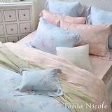 Tonia Nicole拉菲特100%天絲印花兩用被床包組(加大)