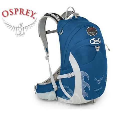 【美國 OSPREY】Talon 22L 極輕量健行登山背包/自行車背包_ 藍