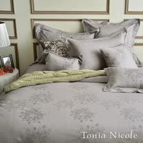 Tonia Nicole東妮寢飾摩爾絲古典緹花4件式被套床包組-褐色(雙人)