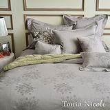 Tonia Nicole摩爾絲古典緹花4件式被套床包組-褐色(加大)