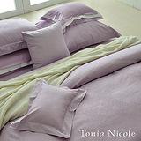 Tonia Nicole汎里妮古典緹花4件式被套床包組-紫色(特大)