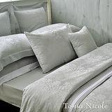 Tonia Nicole芮格爾古典緹花4件式被套床包組-灰色(雙人)