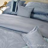 Tonia Nicole艾瑞兒古典緹花4件式被套床包組-灰藍(雙人)