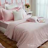 Tonia Nicole菈維思古典緹花4件式被套床包組-粉紅(特大)
