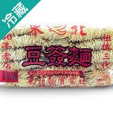 軒香東北-豆簽麵900g/包(麵條)