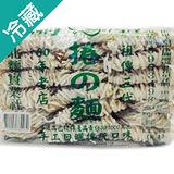 軒香東北-捲Q麵1200g/包(麵條)
