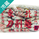 軒香東北-刀削麵900g/包(麵條)