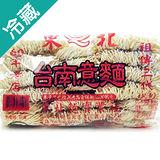 軒香東北-台南意麵900g/包(麵條)