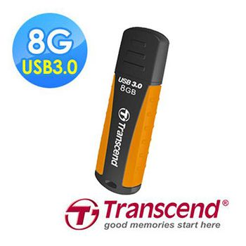 Transend 創見 JetFlash 810 USB3.0 軍規抗震 隨身碟 JF810 8G