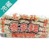 軒香東北-蕎麥麵900g/包(麵條)