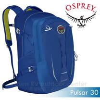 【美國 OSPREY】新款 Pulsar 30 輕量多功能背包/電腦筆電背包_ 綠洲藍