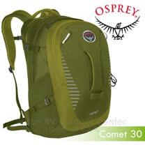 【美國 OSPREY】新款 Comet 30 日用系後背包/輕量多功能背包.24/Seven.電腦筆電背包_ 沼澤綠