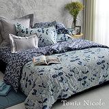 Tonia Nicole派普100%精梳棉印花兩用被床包組(特大)