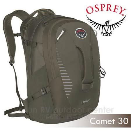 【美國 OSPREY】新款 Comet 30 日用系後背包/輕量多功能背包.24/Seven.電腦筆電背包_ 荒漠褐