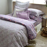 Tonia Nicole迦勒100%精梳棉印花兩用被床包組(特大)