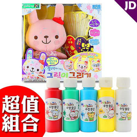 【MIMI WORLD】粉紅兔魔法塗鴉組 +  魔法畫圖系列補充顏料