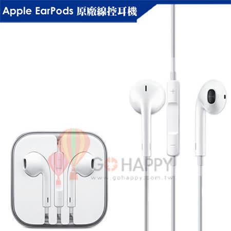 Apple EarPods 原廠雙耳線控耳機 (iPhone 6/5s/5/4s/4)