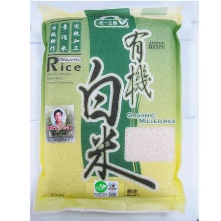 [統一生機]有機白米(2kg)