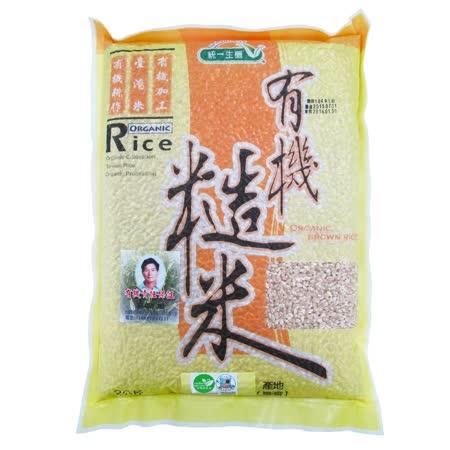 [統一生機]有機糙米(2kg)