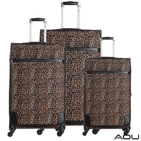 AOU微笑旅行 28吋24吋20吋 隨箱式TSA海關鎖 可加大 布面旅行箱(經典豹紋)1202ABC