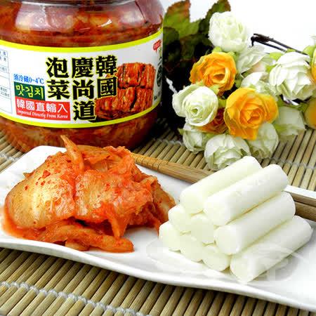 【韓英】韓國慶尚道泡菜1kg/罐+年糕條430g/包