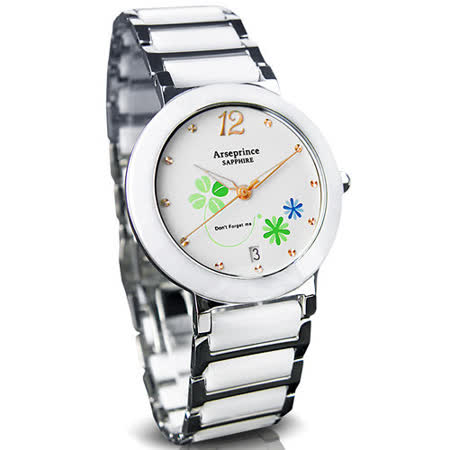 【Arseprince】幸運花園晶鑽陶瓷中性錶-綠草白