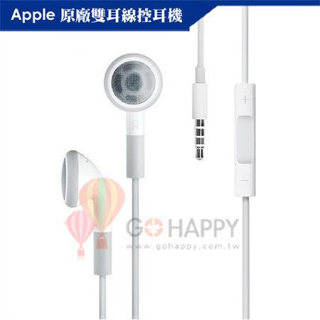Apple iPhone 4 原廠雙耳線控耳機