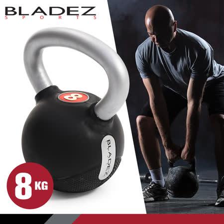 【Bladez】Kettlebell 8Kg包膠壺鈴