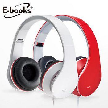 E-books G3 跨界摺疊高音質 全罩耳機