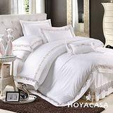 《HOYACASA 幸福依戀》特大七件式珍珠天絲兩用被床罩組