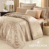 《HOYACASA 絢麗空間-駝》雙人六件式星沙天絲緹花兩用被床罩組